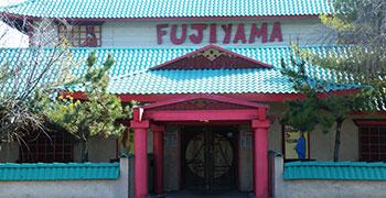 Fujiyama Steak House Of Japan